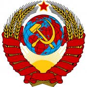 Антиквариат СССР