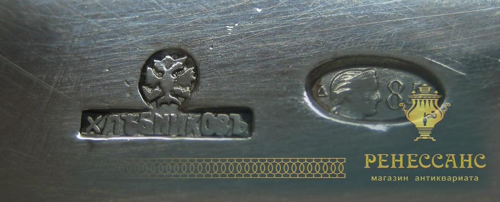 Ложка столовая Хлебников серебро 84 пробы 19 век №1228