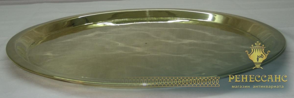 Круглый поднос из латуни 20 век №1069