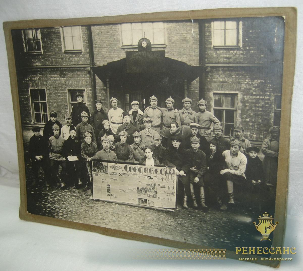 Фотография военная 1922 года №984