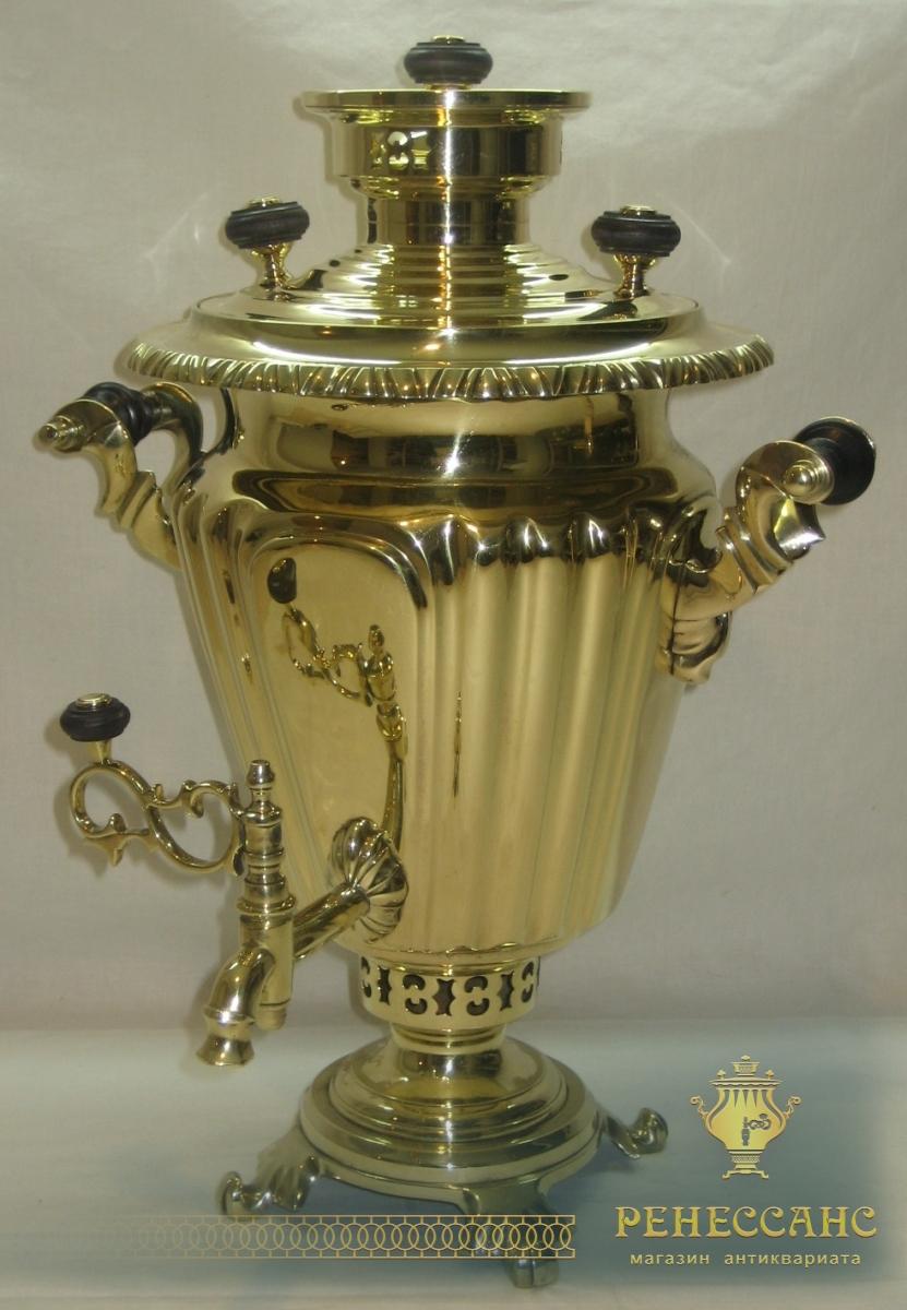 Самовар угольный «рюмка», на 4 литра, латунный, Россия 1920-е годы №612