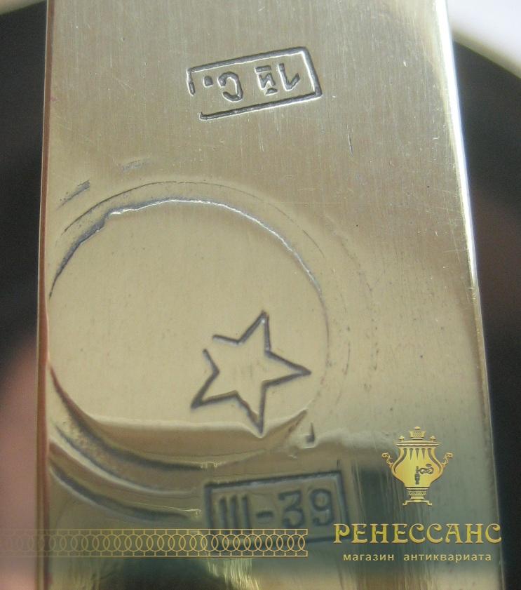 Чайник латунный на 3,5 литра, «Со звездой 1939 год» №2260