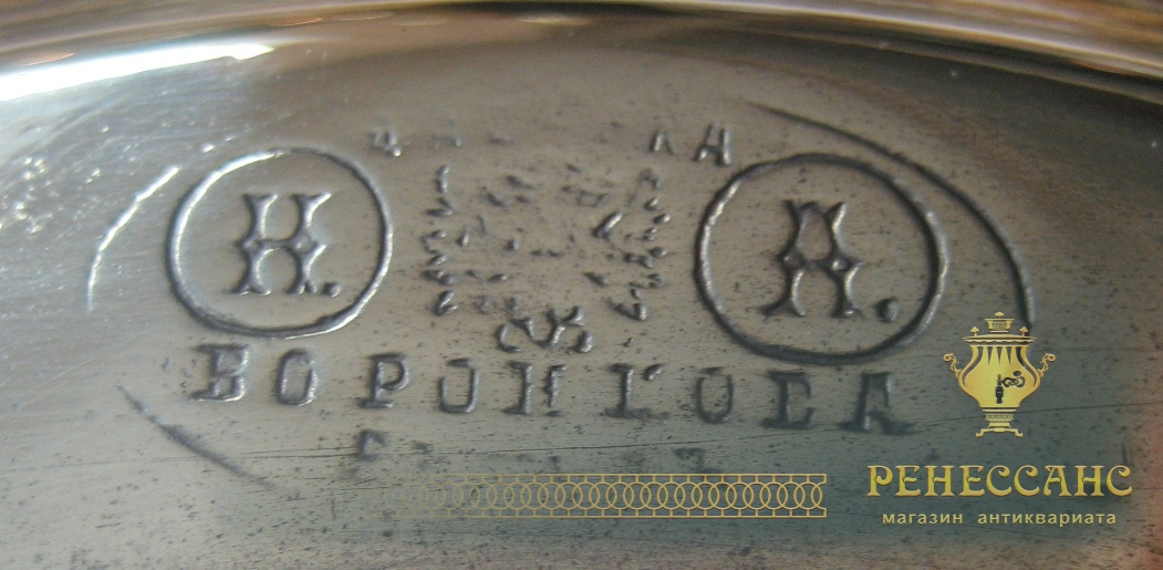 Самовар старинный «ваза», томпаковый, «Н.А. Воронцов» №664