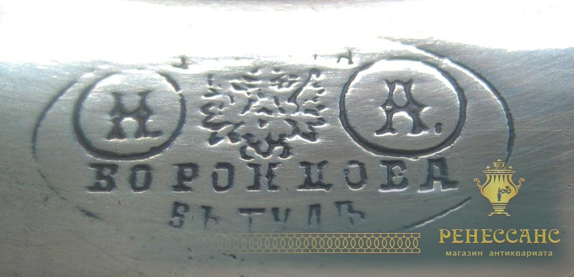 Самовар угольный «ваза», 5,5 литров, томпак, «Н.А. Воронцов» 19 век №674