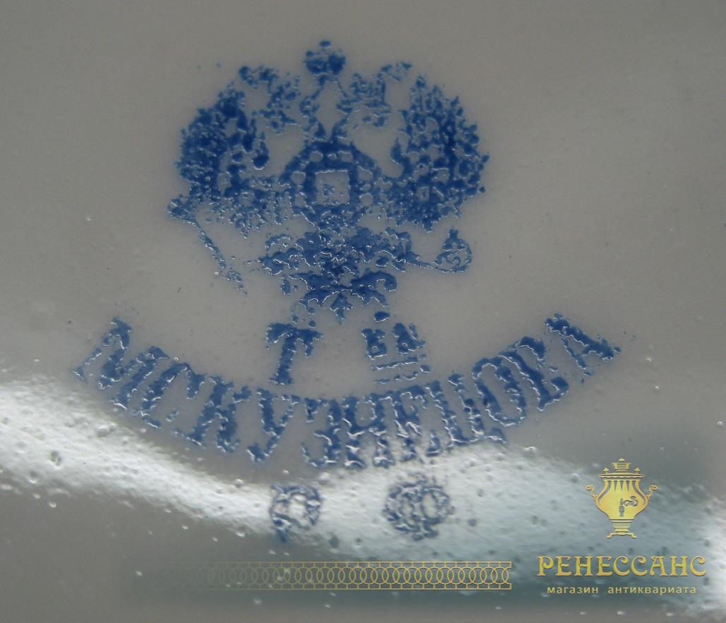 Полоскательница, салатница, фарфор, «М.С. Кузнецов» 19 век №2324