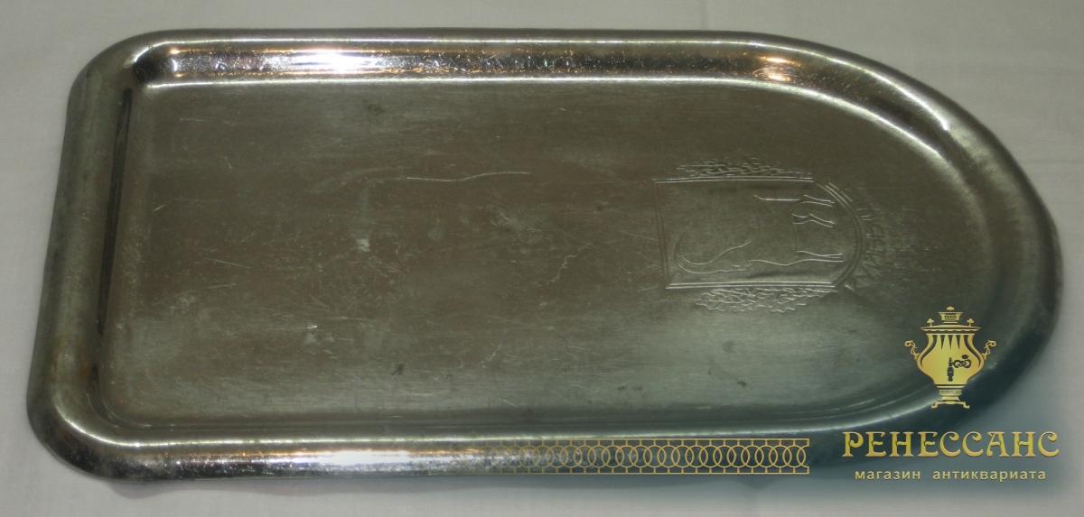Поднос маленький, под сувенирный самовар, «Куйбышев» №2392