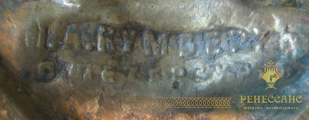 Бра старинное, бронза, позолота, Россия 19 век №2378