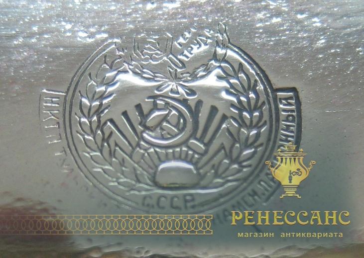 Самовар угольный «рюмка» на 4,5 литра, Россия 1920-е годы №701