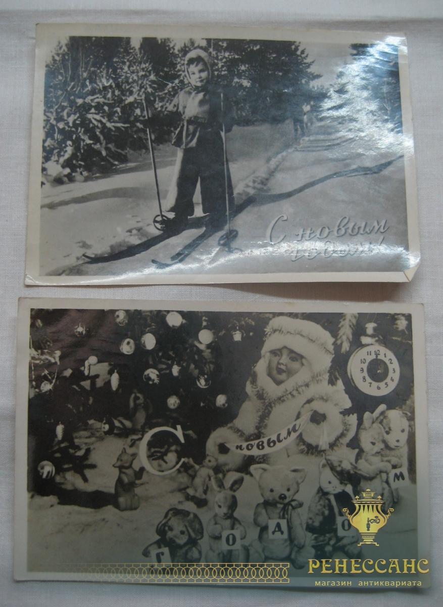 Открытки праздничные, фотографии, СССР №2460
