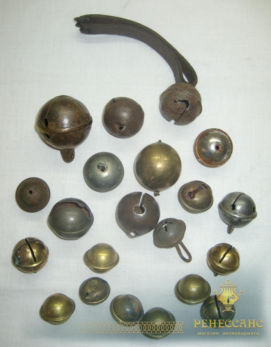 Бубенцы старинные, латунь, позолота, 21 штука, 19 век №2536
