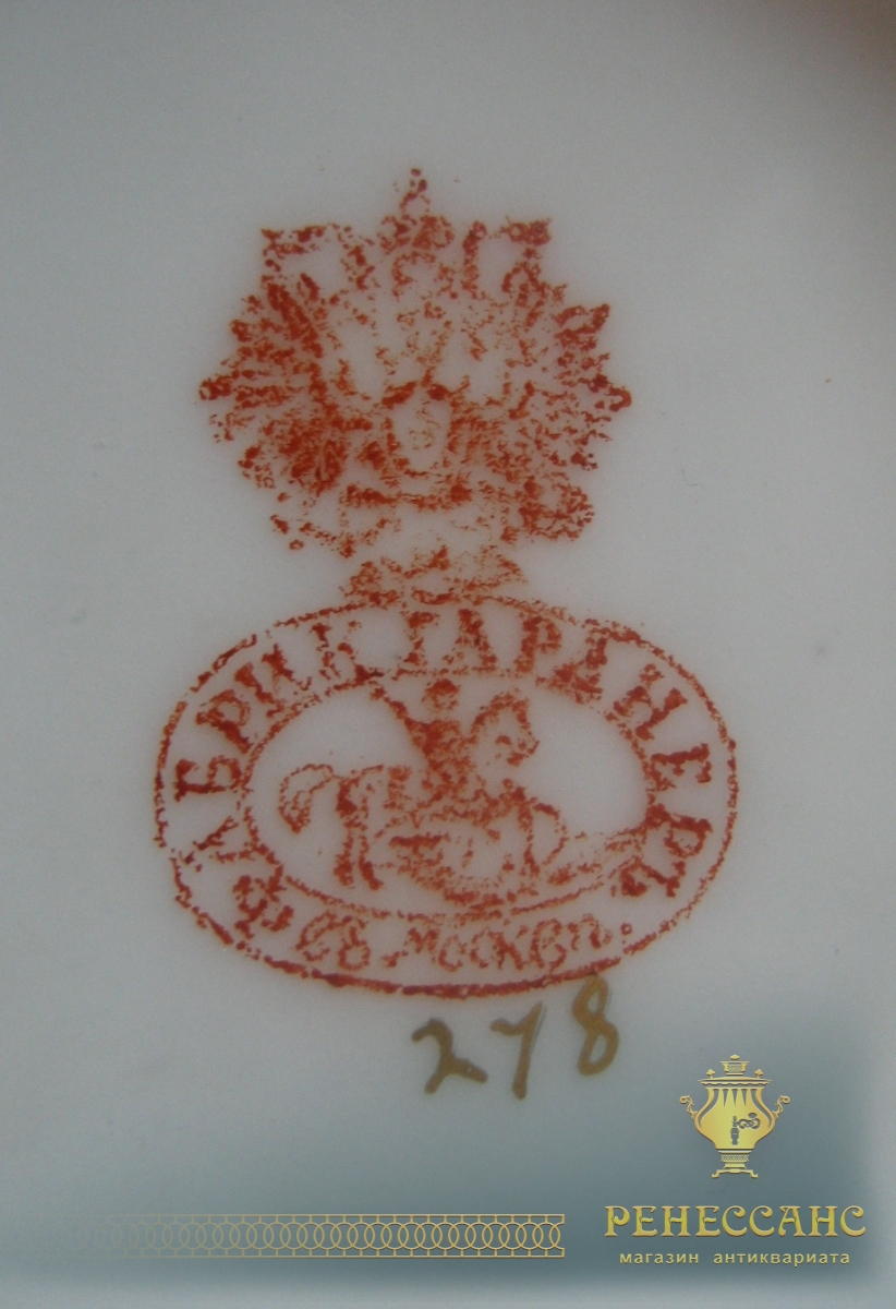 Сливочник старинный, фарфор, фабрика «Гарднер» Россия 19 век №2474