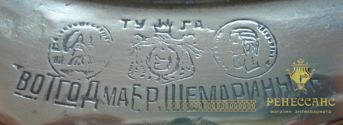 Самовар старинный угольный «банка» с медалями, на 3 литра, «Бр. Шемариных» №730