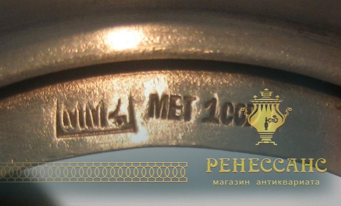 Подстаканник «Зимняя тройка» СССР №2611