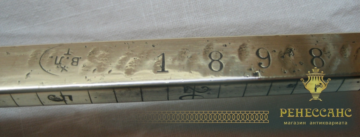 Безмен старинный, весы, на 50 фунтов, Россия 1898 год №2619