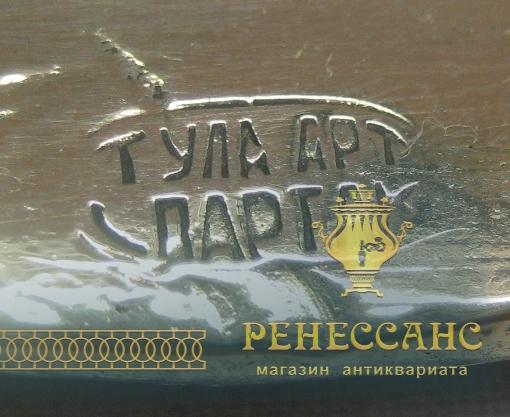 Крючки латунные, 4 штуки, Россия 1920-е годы №2639