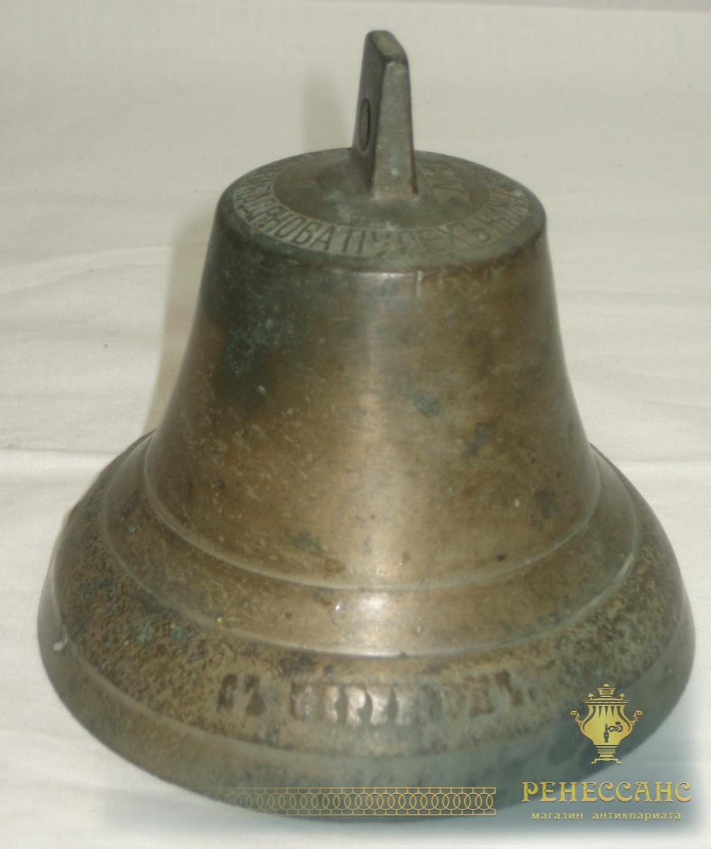 Колокольчик поддужный, колокол старинный, «Трошин и Бадянов», «Даръ Валдая» 19 век №1678