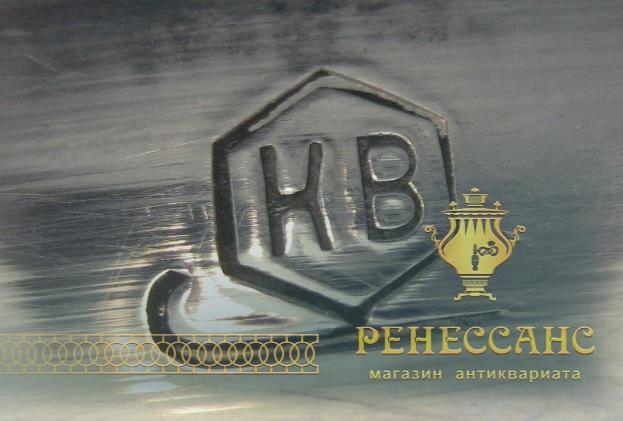 Пароварка на 2 литра СССР №2658
