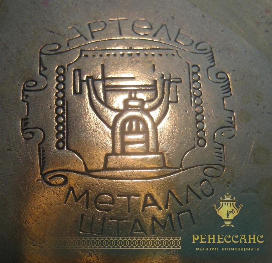 Чайник заварочный и сахарница, «Металло ШТАМП» Россия 1920-е годы №2663