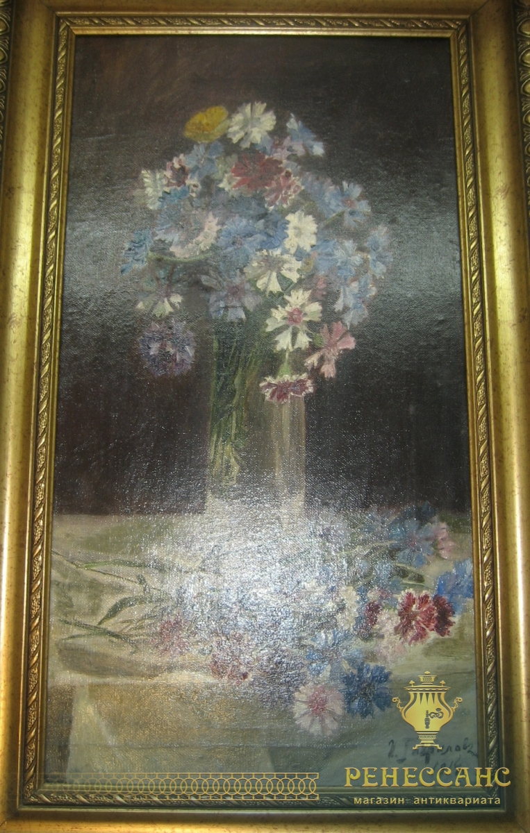 Картина старинная «Цветы», натюрморт, «И. Гаврилов 1914 год» №2666