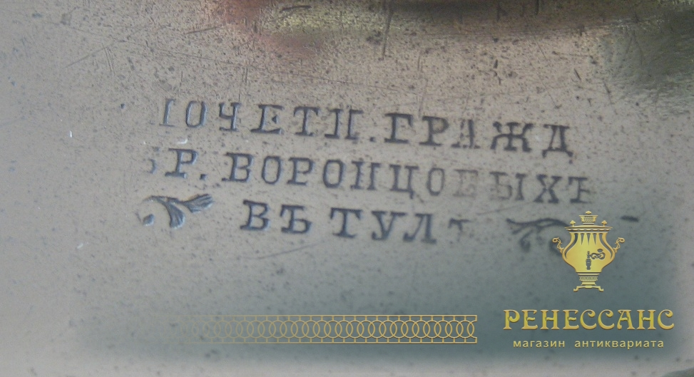 Самовар старинный угольный «рюмка», на 5 литров, томпак, «Бр. Воронцовых» 19 век №734