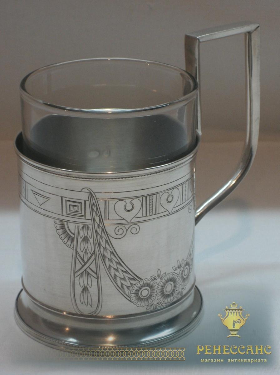 Подстаканник старинный со стаканом, серебро 84 пр, модерн №2682