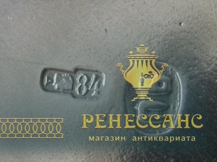 Солонка старинная на ножках, серебро 84 пробы, модерн, Россия 19 век №2687