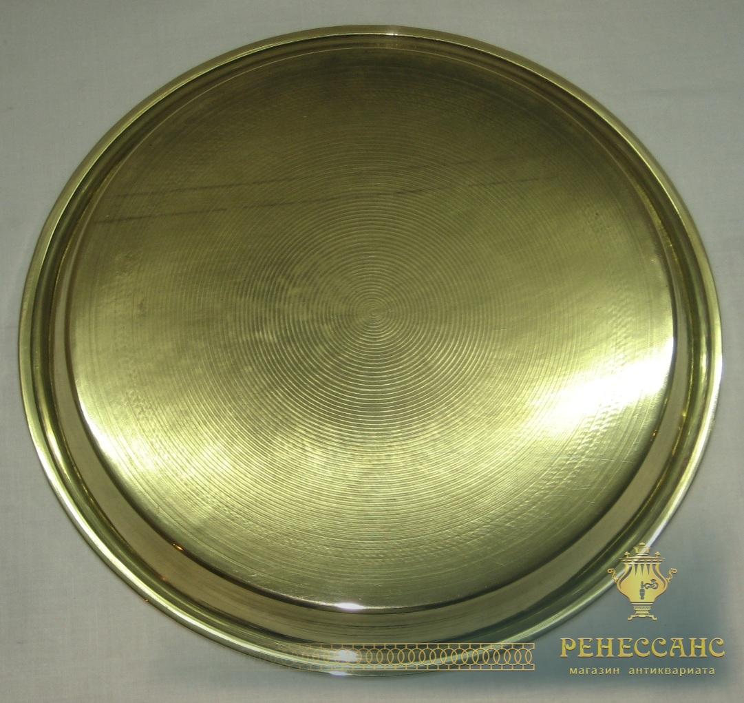 Поднос старинный круглый, латунный, «Т.К.» Россия 1920-е годы №2698