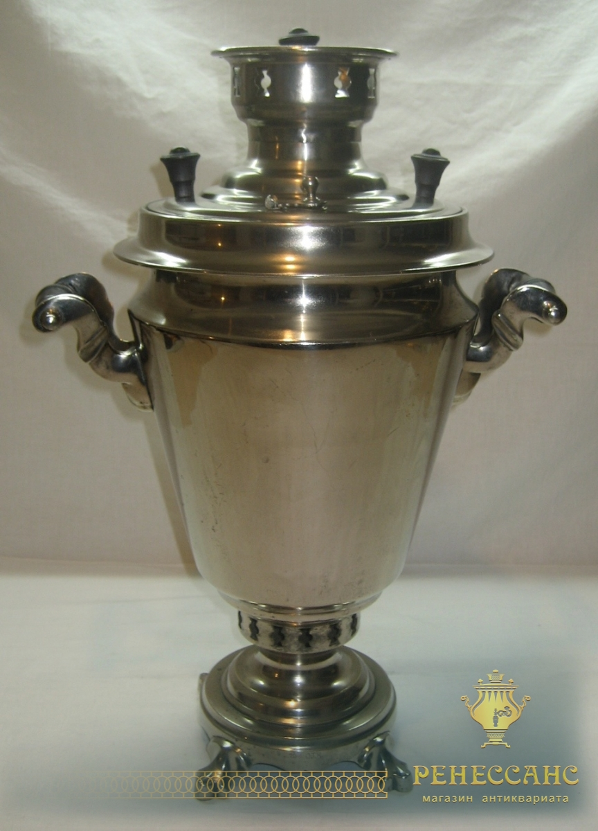 самовар угольный «рюмка», на 4 литра, «Тула 1948 год» №746
