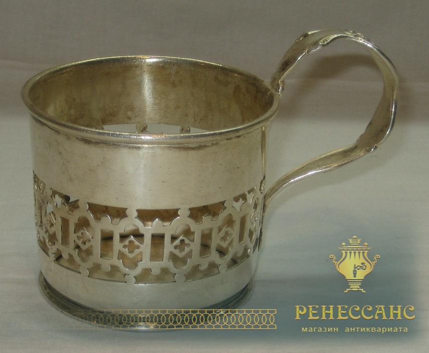 Подстаканник старинный «Fraget» Варшава 19 век №2701