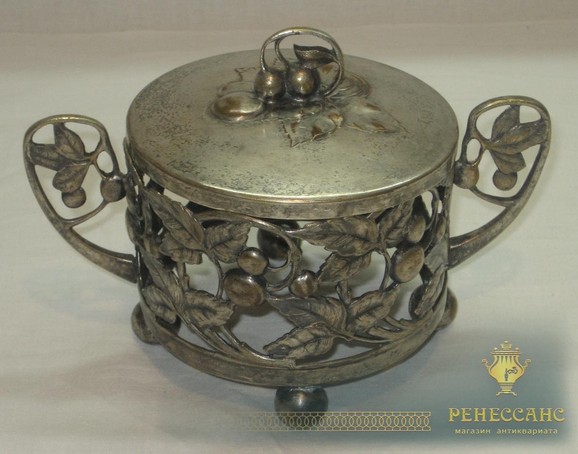 Сахарница старинная, серебрение, модерн, «Плевкевич» 19-20 век №2743