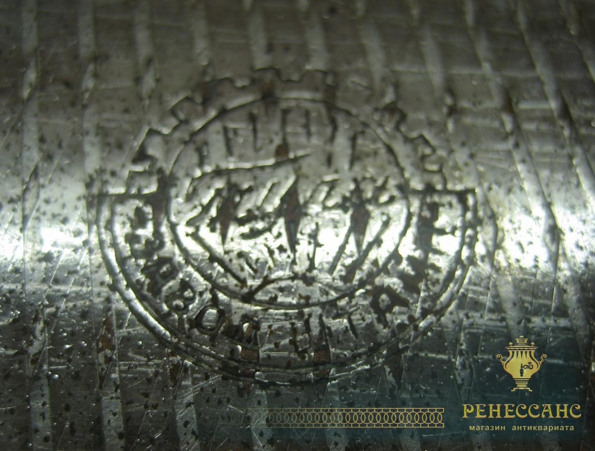 Поднос с кругом под самовар, никелировка, «ШТАМП» СССР №2773