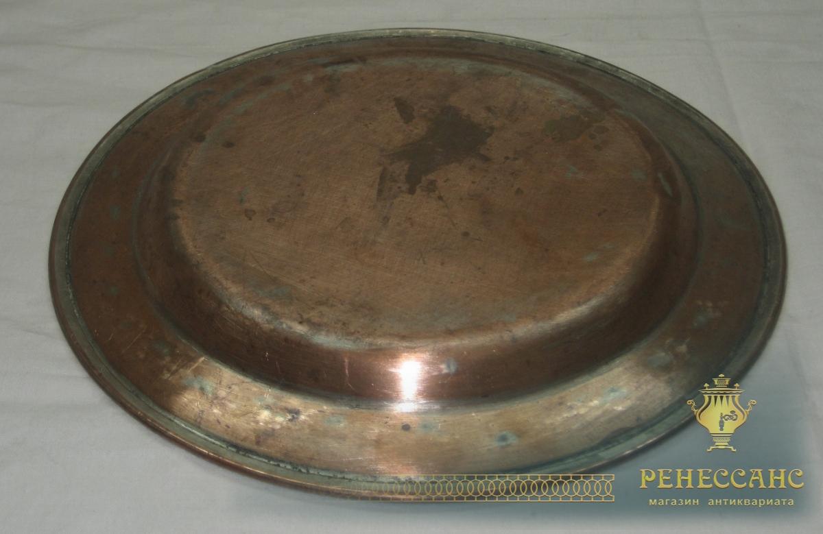 Тарелка старинная, блюдце, медь, серебрение №2774