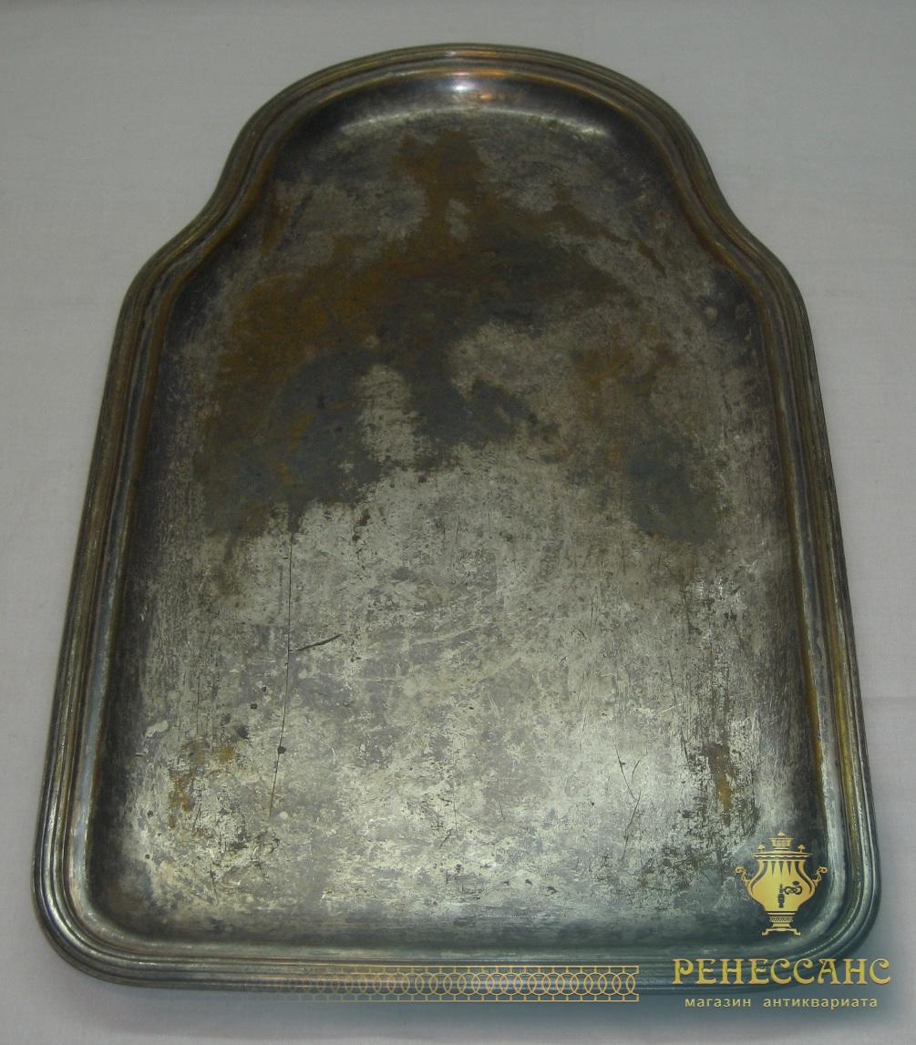 Поднос старинный самоварный, серебрение, «Fraget» Варшава 19 век №2781
