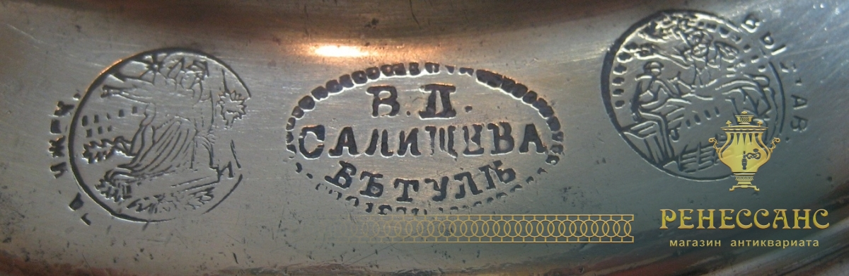 Самовар старинный «репка», на 3 литра, томпак, «Салищева» 19 век №759