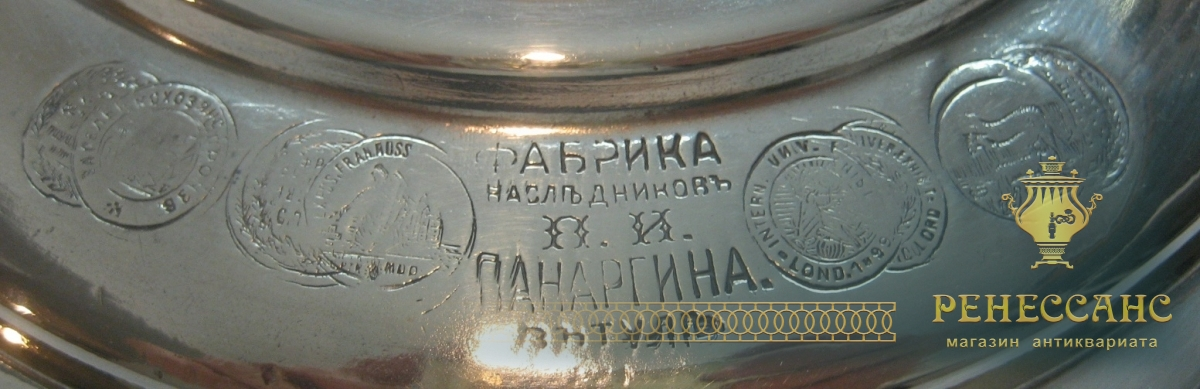 Самовар «рюмка» на дровах, с медалями, на 3,5 литра, «П.И. Панаргина» №760
