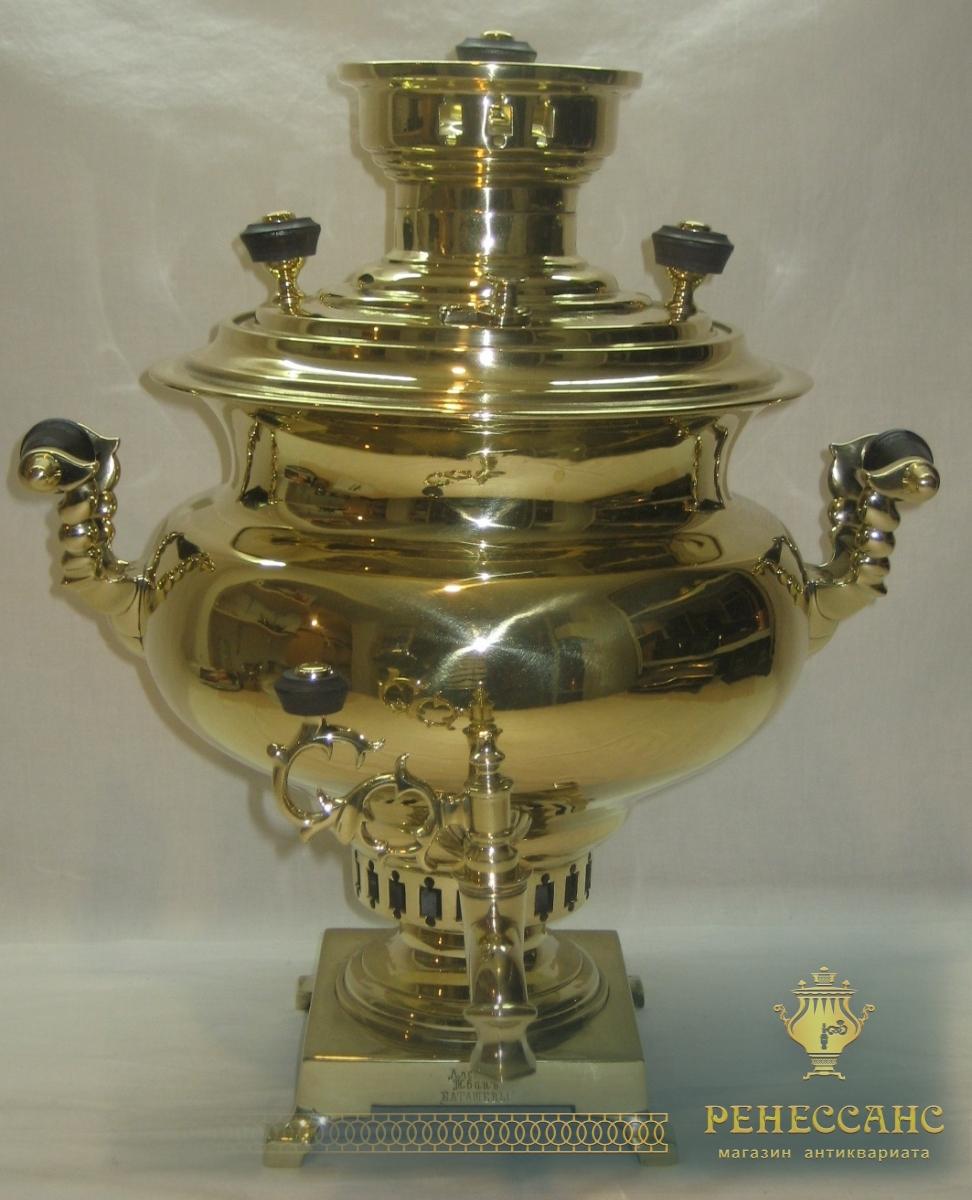 Самовар угольный «репка», на 5,5 литров, в комплекте, «Баташевы» 19 век №764