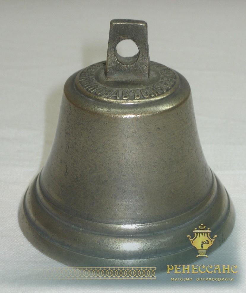 Колокольчик старинный поддужный, маленький, «Е. Клюйков» Пурех №2749