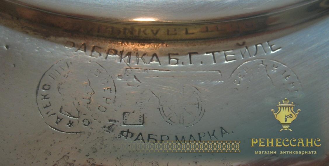 Самовар угольный «ваза», на 5 литров, «Б.Г. Тейле» 19 век №769