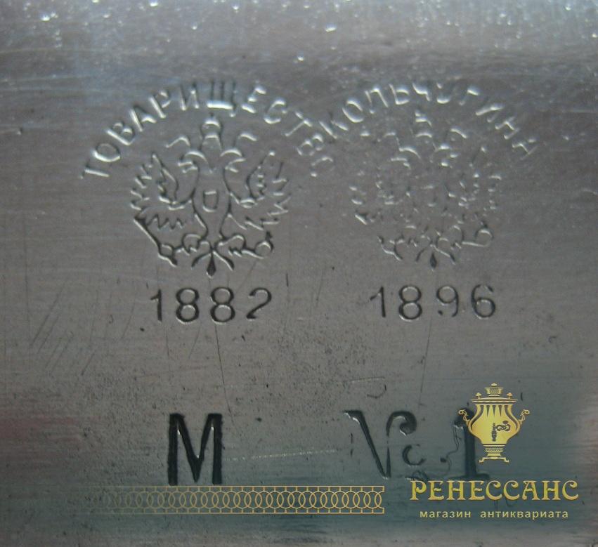 Поднос старинный «замочная скважина», мельхиор, Россия 19 век №2822