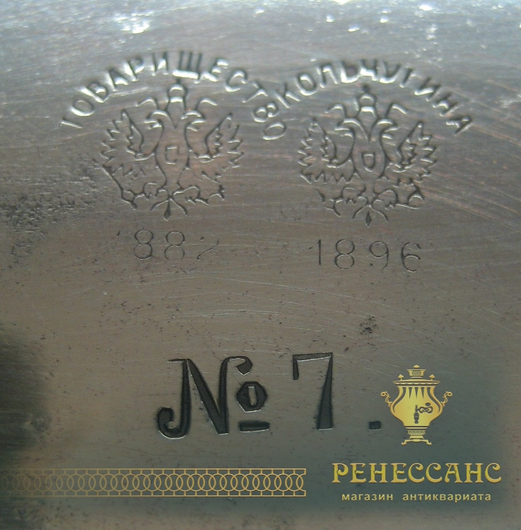 Поднос самоварный старинный, «Товарищество Кольчугина» 19 век №2830