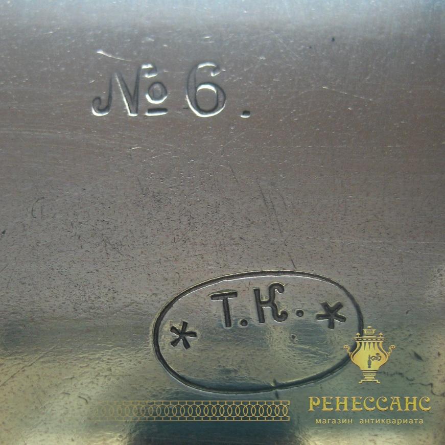 Поднос «замочная скважина» старинный, «Т.К.» 1920-е годы №2832