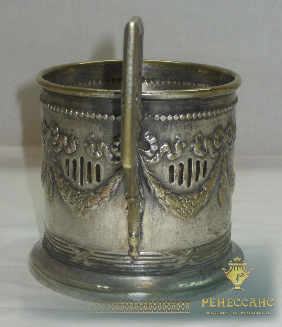 Подстаканник старинный, серебрение, «Schiffers» Варшава 19 век №2890