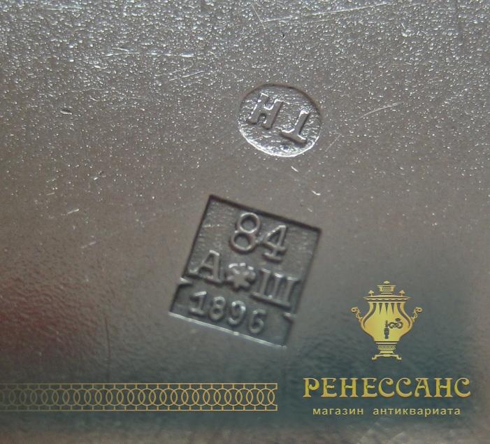 Стакан старинный из серебра 84 пробы, русский стиль, Россия 1896 год №2891