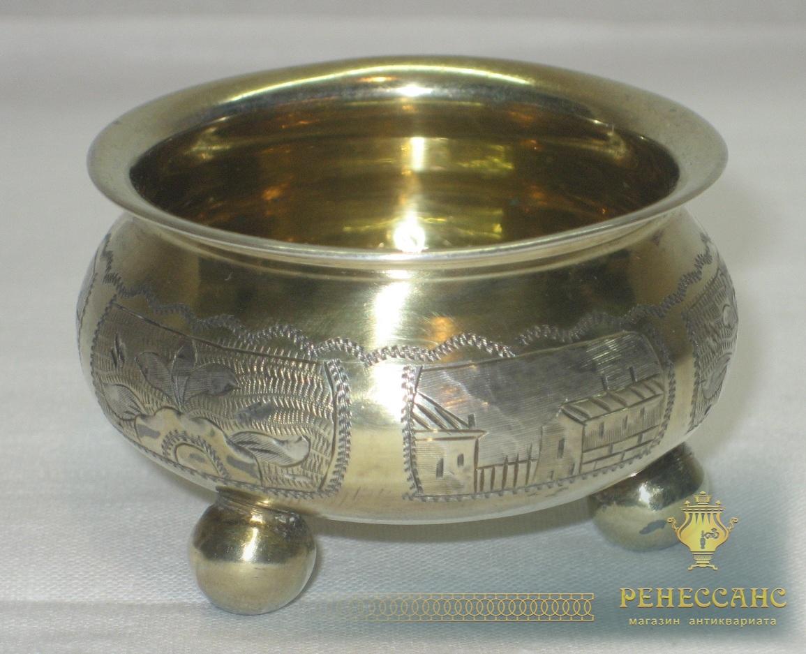 Солонка серебряная старинная, позолота, Россия 1874 год №2895
