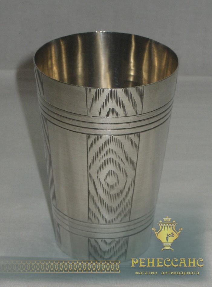 Стакан серебряный старинный, русский стиль, Россия 19 век №2897