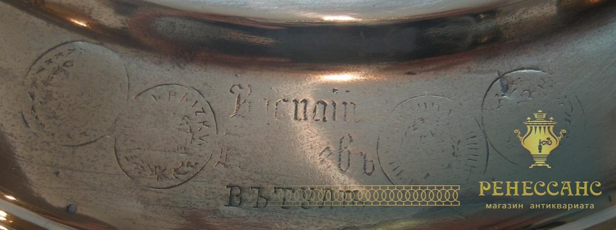 Самовар угольный «репка» грань пламенем, на 5 литров, «Баташев» №792