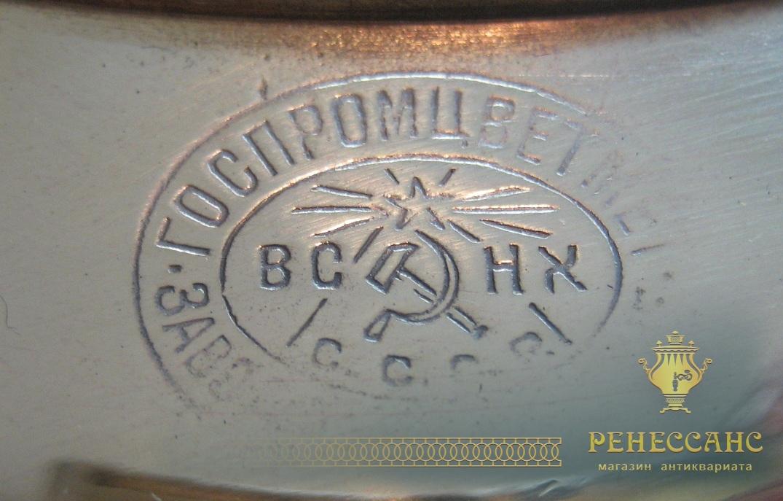 Самовар старинный «банка», на 3 л, «В.С.Н.Х.» «Т.К.» Россия 1920-е годы №804