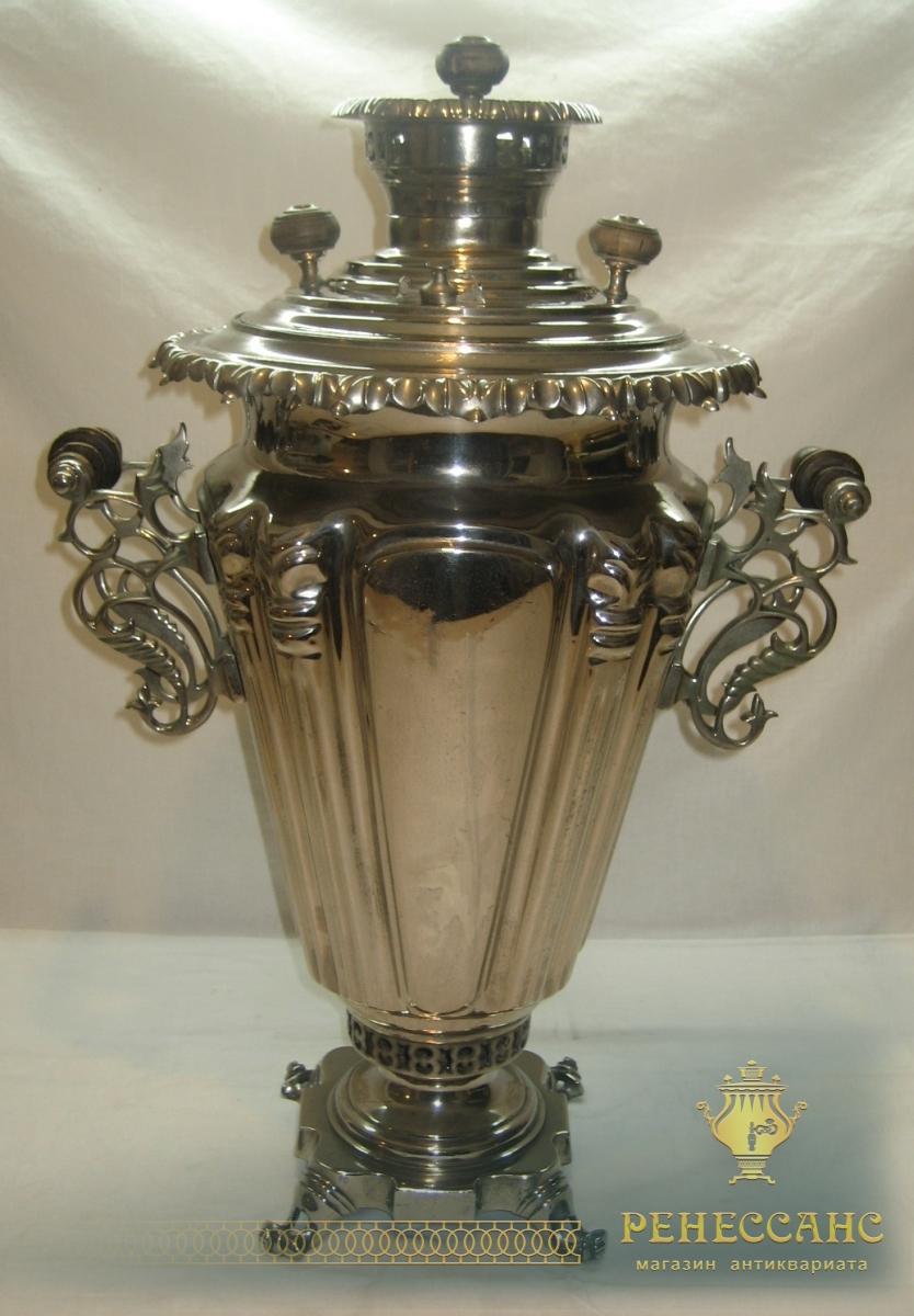 Самовар старинный угольный «рюмка», на 7 литров, «И.Ф. Капырзина» 19 век №810