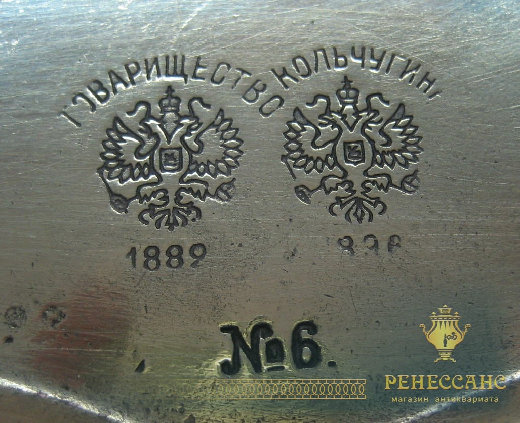 Поднос старинный прямоугольный, «Товарищество Кольчугина» 19 век №2964