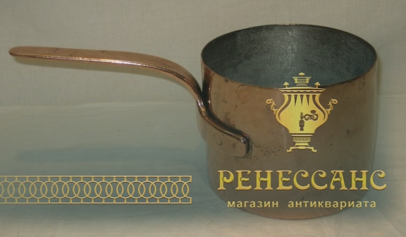 Ковш старинный с крышкой, медь, Россия 19 век №3103